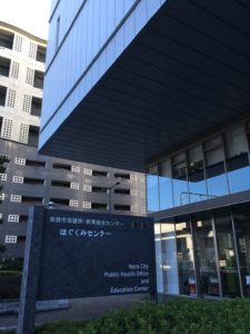 奈良市はぐぐみセンター